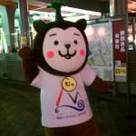 yuurakucho_kagura001