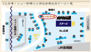 2013koichi_jittomap