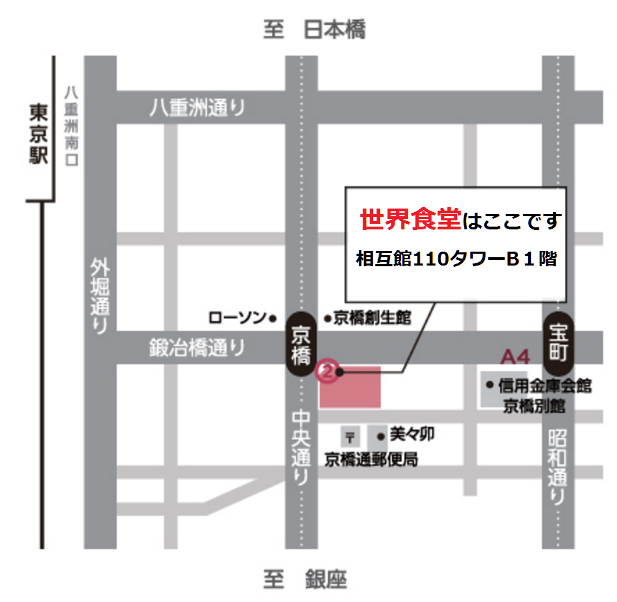 相互館110タワー地図